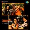 Aaja Ni Baliye From Walayati Babu Single