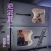 羅天宇 & 龔嘉欣 - 逆流直上 (劇集《香港愛情故事》插曲) 插圖