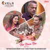 Nee Naan Nee From Kutty Story Single