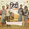 Hindi Medium Original Motion Picture Soundtrack