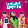 Online Binline (Original Motion Picture Soundtrack) - EP