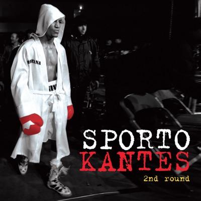 Sporto Kantes