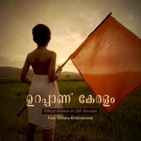 Sithara Krishnakumar - Urappanu Keralam - Single artwork