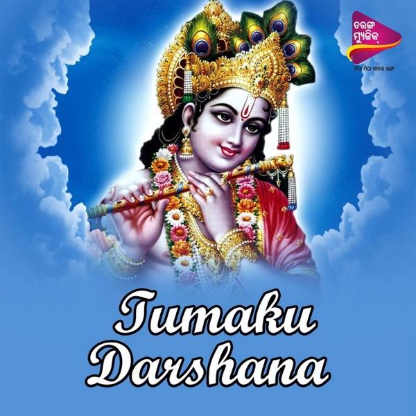 Tumaku Darshana - EP