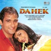 Dahek Original Motion Picture Soundtrack