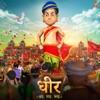 Dhira (Marathi) [Original Motion Picture Soundtrack]