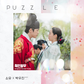 Download PUZZLE - SoYou & PARK WOO JIN Mp3 and Videos