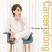 Mikakunin Hikousen - Takayoshi Tanimoto
