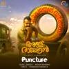 Puncture From Allu Ramendran Single