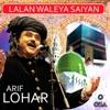 Lalan Waleya Saiyan