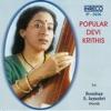 Popular Devi Krithis