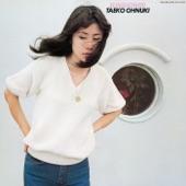 Taeko Ohnuki - Summer Connection