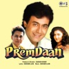 Prem Daan Original Motion Picture Soundtrack