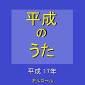 月光花 ~アニメ「ブラック・ジャック」オープニングテーマ~ (オルゴール)/オルゴールサウンド J-POPジャケット画像