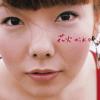 Hanabi - EP - aiko