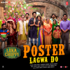 Poster Lagwa Do (From