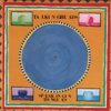 Talking Heads - This Must Be the Place (Naive Melody) [2005 Remastered] artwork