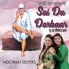 Sai Da Darbar Nooran Sisters Live EP