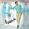 S O Satyamurthy Original Motion Picture Soundtrack