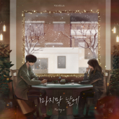 Download Moving On - KYUHYUN Mp3 and Videos