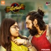 Bande Bathale From Pogaru Single