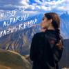 Rosie_SD - Acharuli (Kazus Remix) artwork