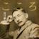 夏目漱石「こころ」 - 夏目漱石