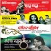 Oriya Film Songs Vol 1