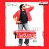 Shankardada Zindabad (Original Motion Picture Soundtrack)