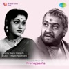 Ajajappa Ajappa I Love From Prema Paasha Single