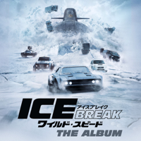ワイルド・スピード アイスブレイク(オリジナル・サウンドトラック) - Various Artists