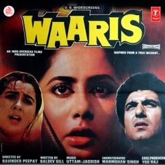 Waaris (Original Motion Picture Soundtrack)