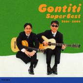 ゴンチチ / スーパーベスト 2001-2006