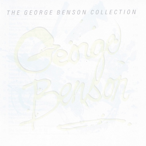 Art for Livin' Inside Your Love by George Benson