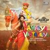 Jeene Laga Hoon From Ramaiya Vastavaiya Jhankar Single