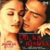 Dil Ka Rishta (Jhankar) [Original Motion Picture Soundtrack]