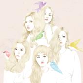 Ice Cream Cake - Red Velvet