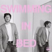 Drew Beskin - Swimming in Bed (None)
