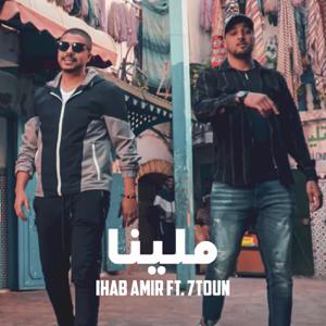 Ihab Amir - Mallina feat. 7-Toun