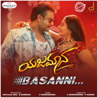 Basanni (From