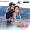 Chamak Chamak Cham Remix From Inttelligent Single