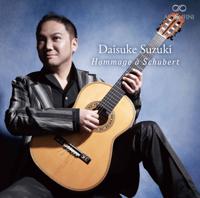Daisuke Suzuki - Sonata romantica: II. Andantino espressivo artwork