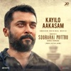 Kayilo Aakasam (From