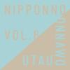 NIPPONNO ONNAWO UTAU Vol. 6 - NakamuraEmi
