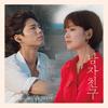 Encounter (Original Television Soundtrack) - 群星