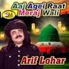 Aaj Agei Raat Meraj Wali Single