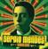 Mas Que Nada (feat. Black Eyed Peas) - Sérgio Mendes