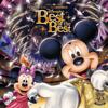 ディズニーファン読者が選んだ ディズニー ベスト・オブ・ベスト ~創刊30周年記念盤 - Various Artists