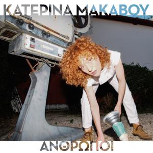 Katerina Makavou - Anthropoi