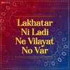 Lakhatar Ni Ladi Ne Vilayat No Var